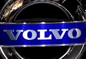 2月份沃尔沃销量取得较大幅度的增长
