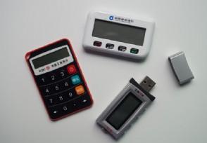 工商银行电子密码器怎么用用户可以这样操作