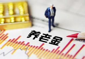 今年退休人员退休金上调吗预计上调幅度在5%以内