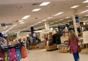 """日本百货店进入""""大倒闭时代""""回到五十年前的水平"""