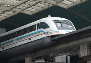 京港澳高速磁悬浮列车来了?官方最新回应来了