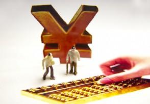 保险怎么申请抵扣个税?来看退税政策及流程