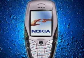 诺基亚手机为什么不火了退出市场原因揭晓