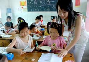 代表建议对教师工资免税为什么这么做?