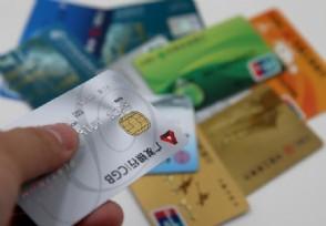 欠信用卡80万逃跑多年无力偿还会坐牢吗?