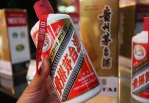 贵州飞天茅台53度回收价格2021多少钱一瓶
