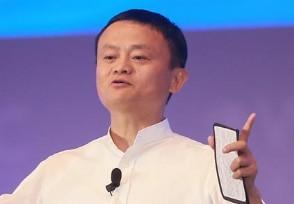 马云目前的现状网传欠银行9000亿贷款不实