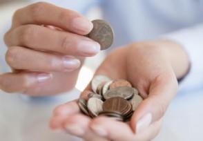 定期三年利息为多少 存款1万元到期后本息多少