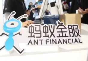 胡晓明辞任蚂蚁金服CEO 具体原因是什么?