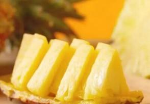 台湾菠萝禁止进口原因是什么?来看始末