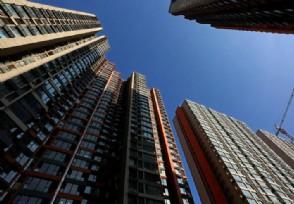 长沙购房资格最新政策 必须满足哪些条件