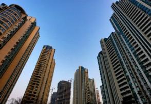 全国房价第一城市 比北京和上海还高