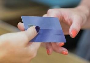 包商银行破产信用卡怎么还款? 各位要注意了