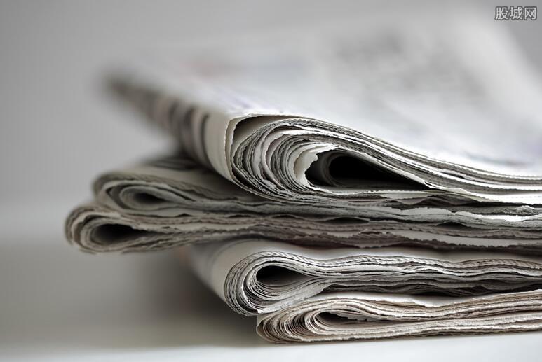 缅甸全部私营报纸停止发行原因是什么?-股城热点手机版