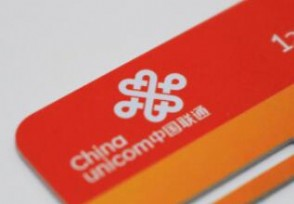 中国联通被美国盯上 被阻止在美国开展经营活动