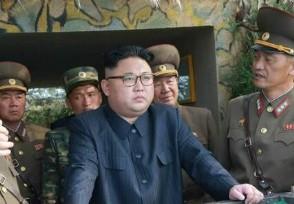 朝鲜经济水平相当于我国什么时期 建交的国家有哪些