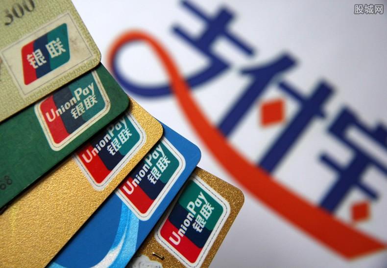 银行卡转钱到支付宝不需要手续费