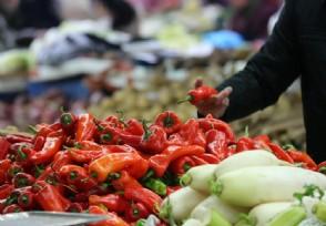 2021年中国物价将全面上涨?大通胀时代来了真吗
