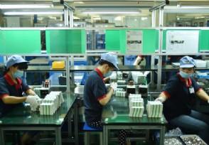 欧菲光为什么被踢出苹果供应链 新疆员工事件