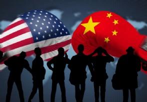 中方回应拜登称不会让中国超越美国 两国经济相差多少