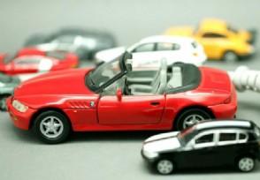 贷款买车工作单位可以乱填吗 这些信息一定要清楚
