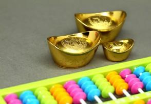 银行纸黄金怎么买卖 交易的规则有哪些