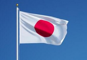日本或面临巨额索赔千亿美元 与苏伊士运河堵塞有关
