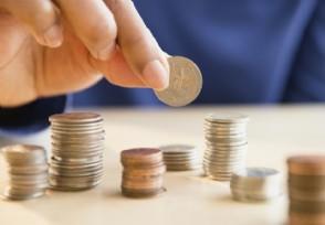 在银行怎样做理财 这些信息可以了解清楚