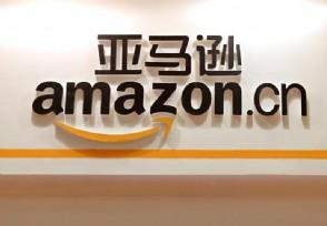 亚马逊中国棉产品下架了吗 还是说说而已?