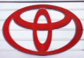 特斯拉或与丰田合作 强强联手打造电动SUV