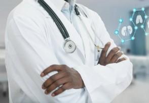印度疫情最新数据 累计确诊病例多少