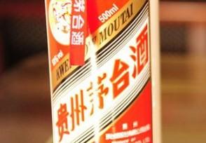 贵州茅台分红242亿元 成为茅台上市以来新高