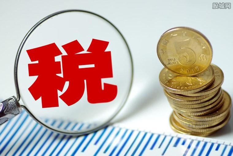 增值税税率