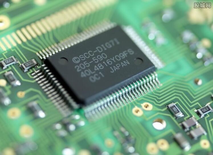 芯片为什么缺货 预计持续多久时间?