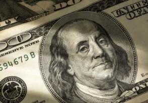 埃及称搁浅索赔将超10亿美元 谁为此买单?