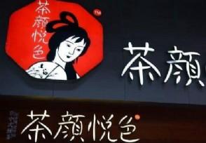 深圳茶颜悦色为什么这么火 成功的原因揭晓