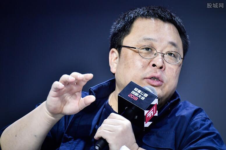 罗永浩称6亿债务年底还完 已还了4亿元