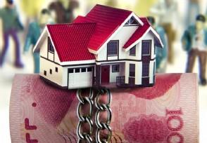 外地户籍迁入温州购房可领5万补助 为留住人才下重本