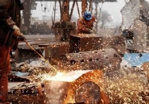 废钢材回收多少钱一吨?2021年4月份价格会跌吗