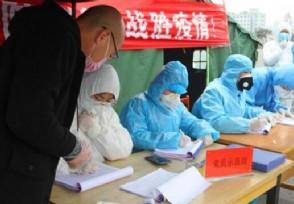 瑞丽疫情怎么引起的 现在去云南旅游安全吗