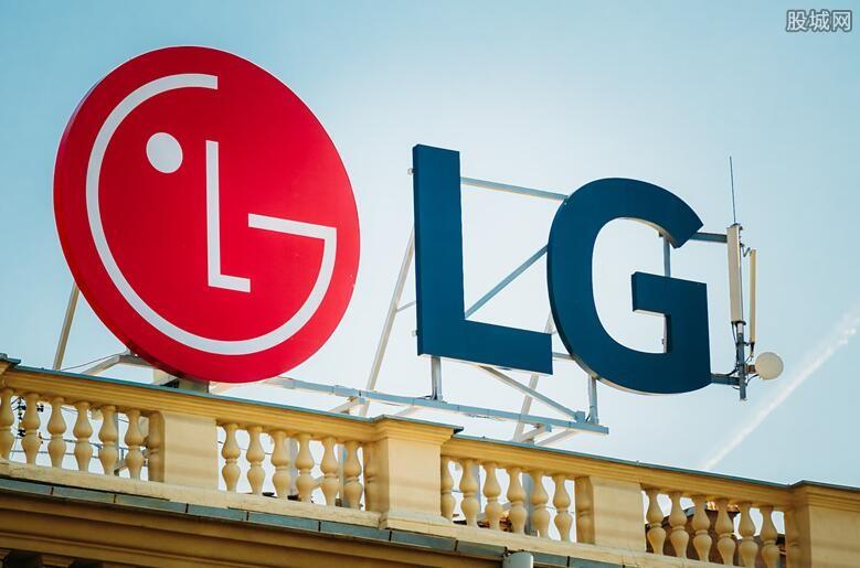 LG关闭手机业务