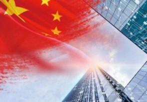 2020中国城市GDP百强榜 曲靖增速位居第一