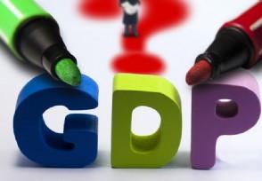 2020中国城市GDP百强榜 珠三角人均GDP最高