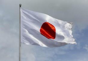 日本近10万人因疫情被解雇 该国疫情数据如何