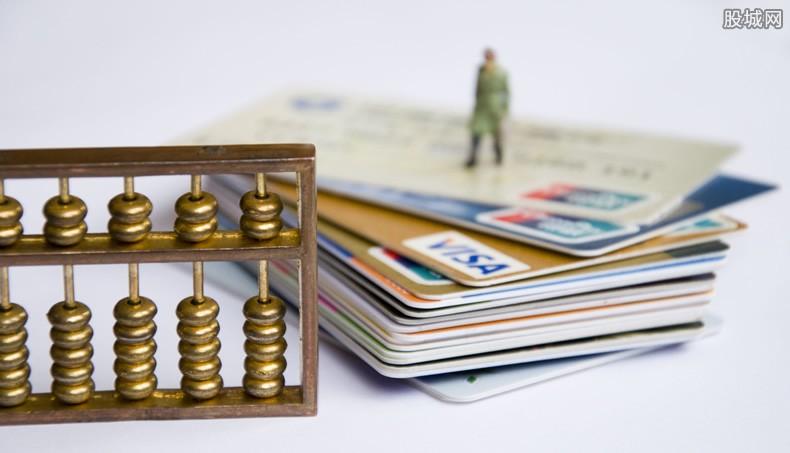 信用卡审核中查询进度有没有影响 相关情况这样的