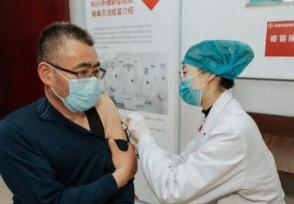 北京接种新冠疫苗是哪家公司的?怎么预约