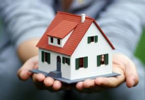 允许非居民在海南自贸港购买房产 相关政策是怎样的?