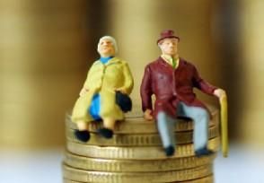 """养老金""""17连涨""""方案出炉在即 每年上涨原因揭晓"""