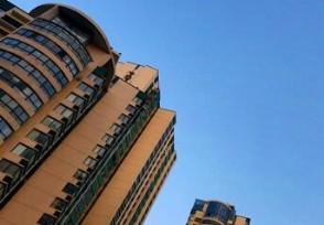 多国房价再创新高涨幅创下数年来之最