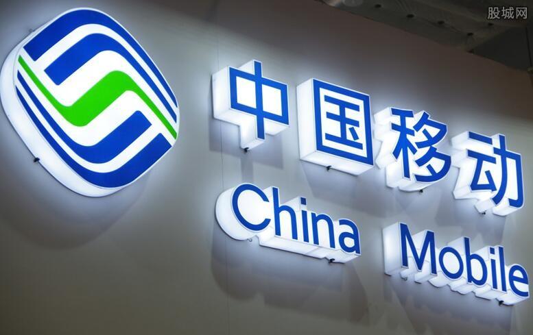 中国移动收费乱象